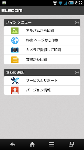 ELEPRINT 1.0.0 Windows u7528 1