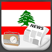 Lebanon Radio and Newspaper