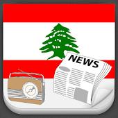 Lebanon Radio News