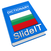 SlideIT Bulgarian Phonetic