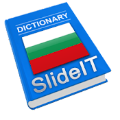 SlideIT Bulgarian Phonetic