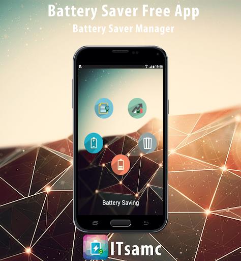 ITsamc電池節能