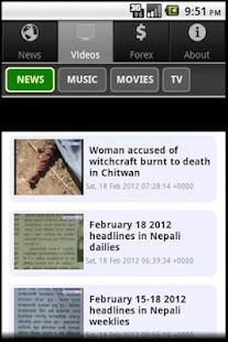 One Nepali - screenshot thumbnail