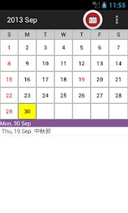 台灣國定假日日曆 2015