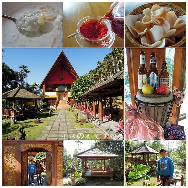 隱身在深山內的小泰國─烏布雨林峇里島主題餐廳