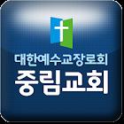 중림교회 icon