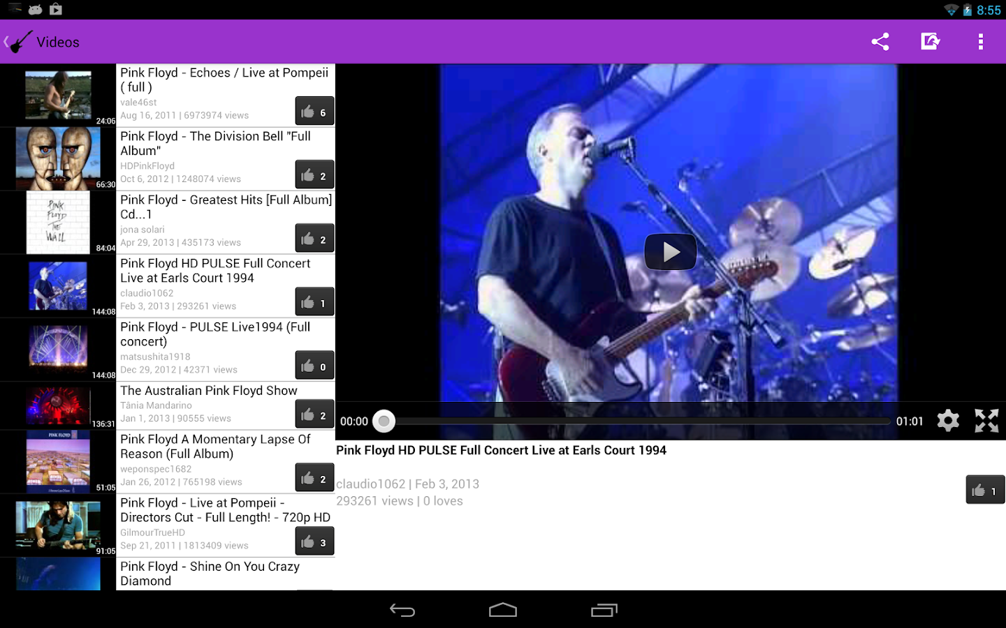 Pink Floyd fan - screenshot