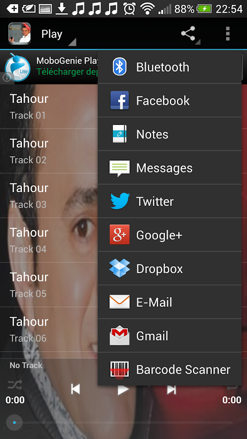 Tahour - screenshot