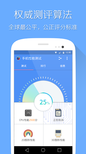 Instant Translate - Chrome Web Store - Google