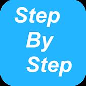 영어회화 삼일  Step By Step