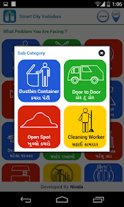 Smart City Vadodara screenshot 2