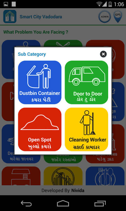 Smart City Vadodara- screenshot