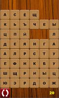 Screenshot of Словобор