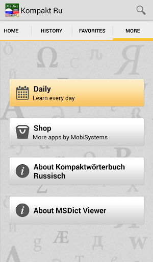 玩書籍App|Dictionary German<>Russian TR免費|APP試玩