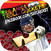 Sri Lanka Troll Cricket ;-)