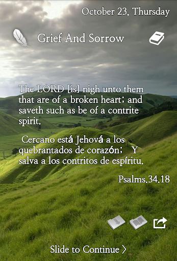 Bible LockScreen