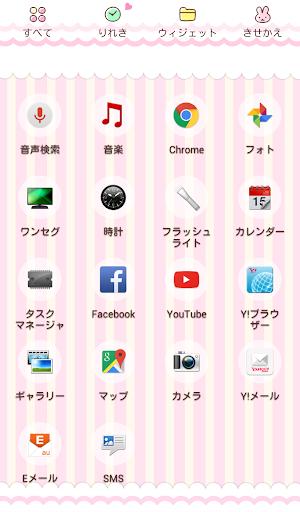 可愛換裝桌布★Girls Room|玩個人化App免費|玩APPs