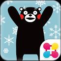 【無料】くまモンと雪 for[+]HOMEきせかえテーマ icon