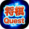 ShogiQuest - Play Shogi Online icon