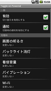 Toggle on Powered- screenshot thumbnail