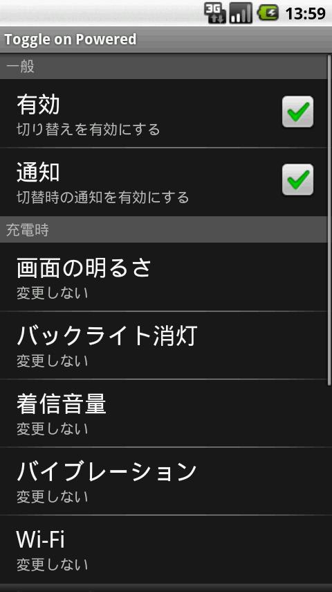 Toggle on Powered- screenshot