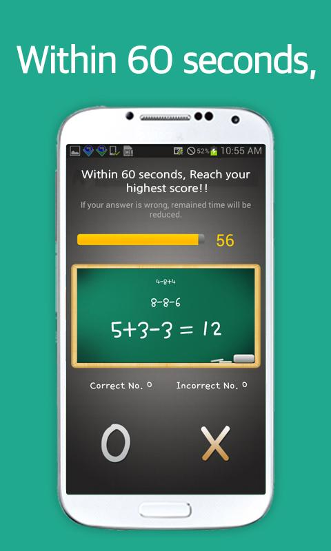 Math OX Quiz 2014 - screenshot