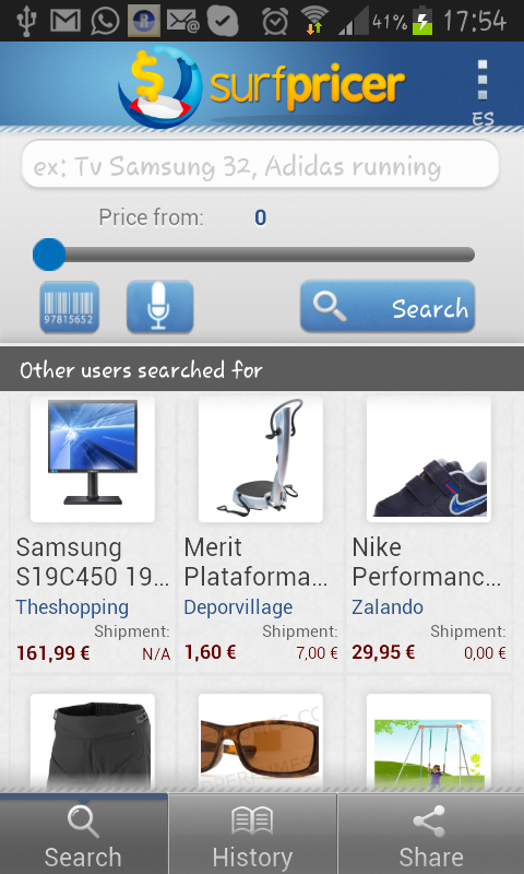 Price comparison - screenshot