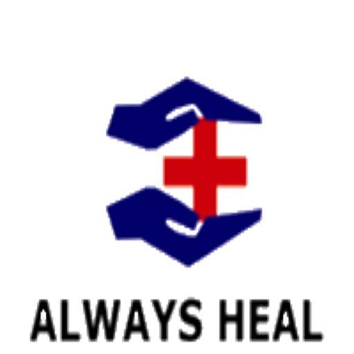 Always Heal LOGO-APP點子