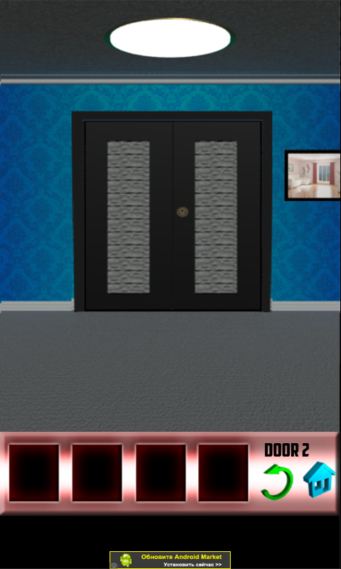 100 Doors - screenshot