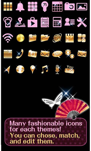 Japanesque Night Wallpaper 1.0 Windows u7528 4