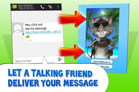 Tom's Messenger - screenshot thumbnail