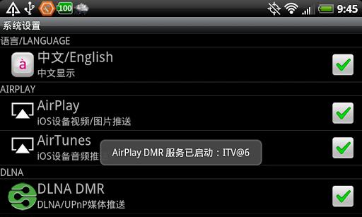 AirPlay DLNA Receiver LITE