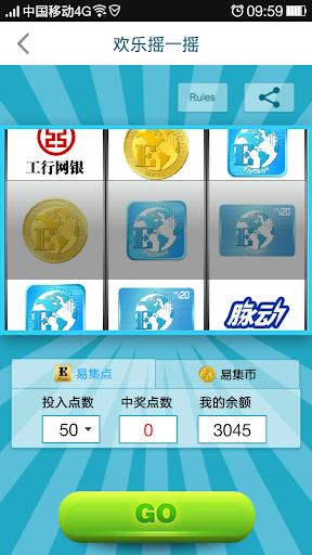 玩社交App|EzyCloud免費|APP試玩