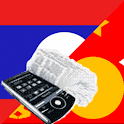 Lao Hmong Dictionary icon