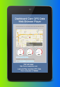 Dashboard Cam v5.9.2
