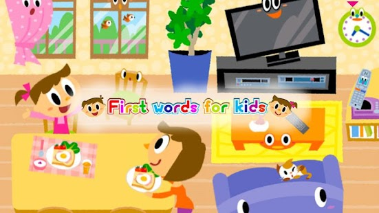 Read Unlimitedly! Kids'n Books - screenshot thumbnail