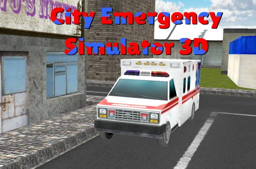 救護車模擬器 - 停車場