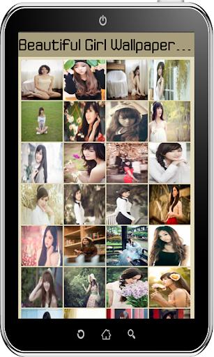 Beautiful Girl Wallpaper HD