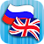 Russian English Translator file APK for Gaming PC/PS3/PS4 Smart TV
