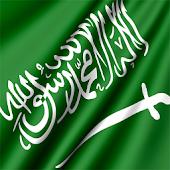 اشهر مواقع الاخبار السعودية