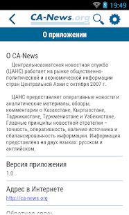 CA-News.org- screenshot thumbnail