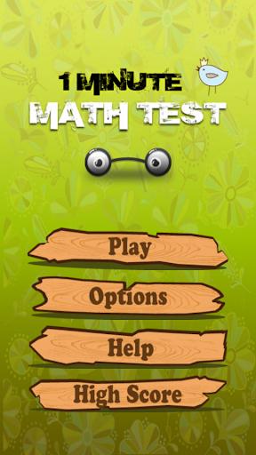 數學遊戲的孩子