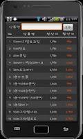Screenshot of 엣쿠폰(atcoupon)