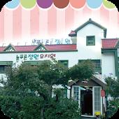 늘푸른정원유치원