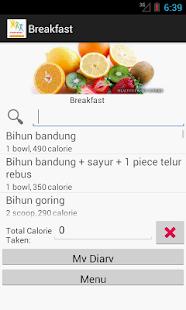My Diet Diary - screenshot thumbnail
