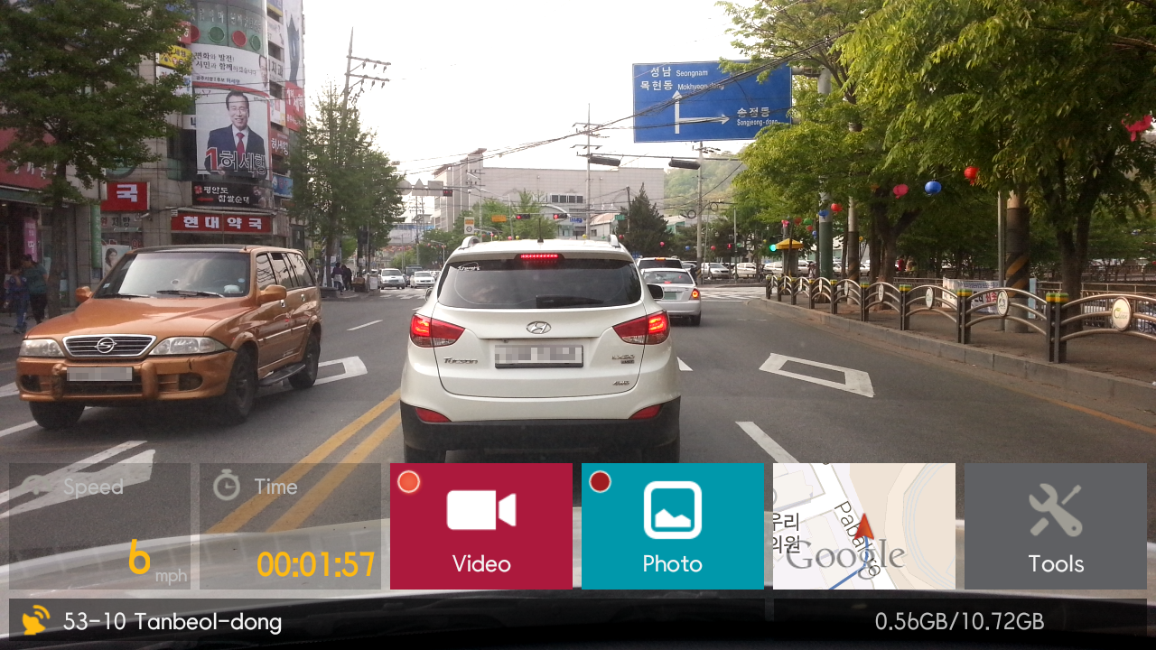 AutoBoy  DashCam Pro -BlackBox - screenshot