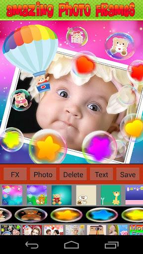 可愛的寶寶相框