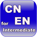 Vocabulary Trainer (CN/EN) Int icon