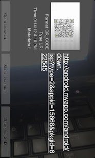 ICS Barcode Scanner - screenshot thumbnail