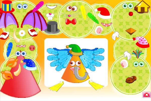 براعم الاطفال لتعليم العربيه - screenshot